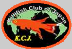 Killifish Club of Japan